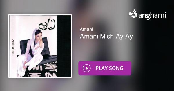 The Song Amani