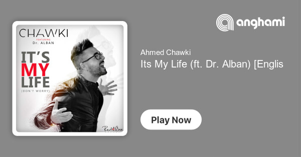 download song tsunami by ahmed chawki